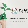 admission open to (1)